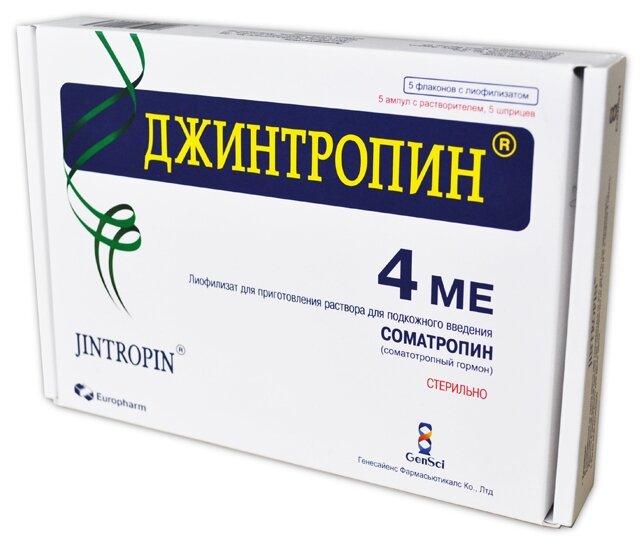 Джинтропин лиоф. д/р-ра п/к 4ме №5 (р-ль вода д/ин)
