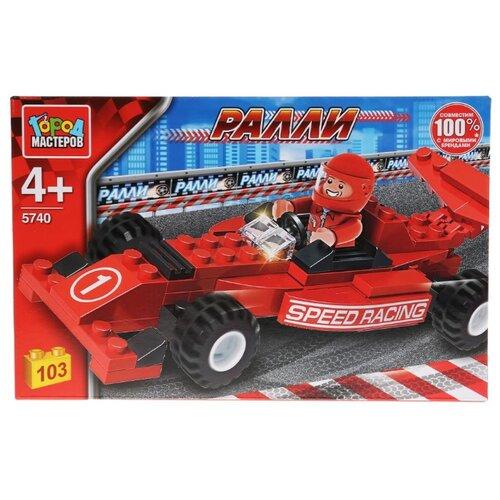Конструктор ГОРОД МАСТЕРОВ Гонки 5740 Ралли: Формула-1, Конструкторы  - купить со скидкой