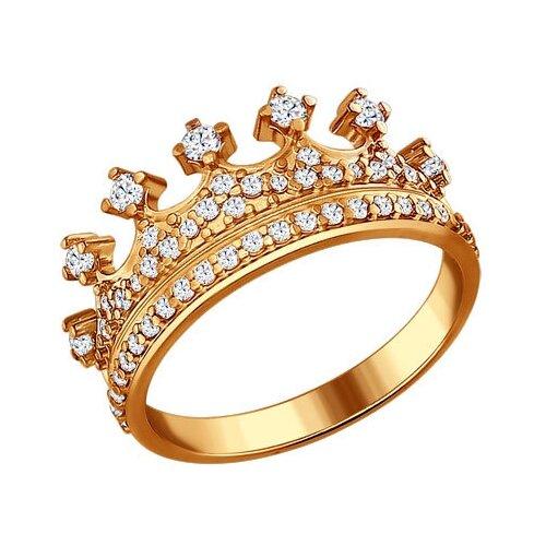 SOKOLOV Серебряное позолоченное кольцо в форме короны 93010368, размер 19.5 фото