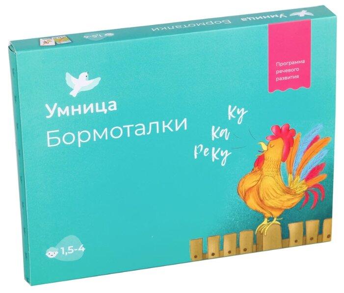 Набор карточек Умница Бормоталки 48 шт.