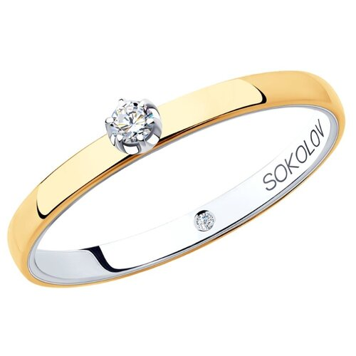 SOKOLOV Кольцо из комбинированного золота с бриллиантами 1014109-01, размер 15
