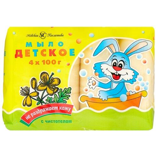 Детская серия (Невская косметика) Туалетное мыло с чистотелом (4 шт.) невская косметика туалетное мыло детское 90 гр