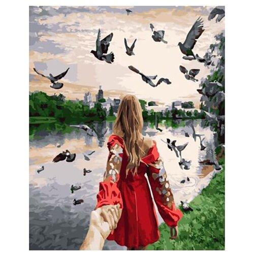 Купить Картина по номерам ВанГогВоМне ZX 23221 Следуй за мной. Новодевичий монастырский парк 40х50 см, Картины по номерам и контурам