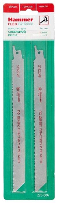 Пильное полотно для сабельной пилы Hammerflex S1122VF