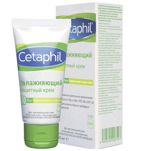 Cetaphil Увлажняющий защитный крем, 50 мл cetaphil лосьон купить