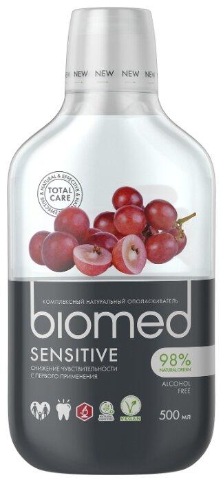 Biomed ополаскиватель для полости рта Sensitive Виноград