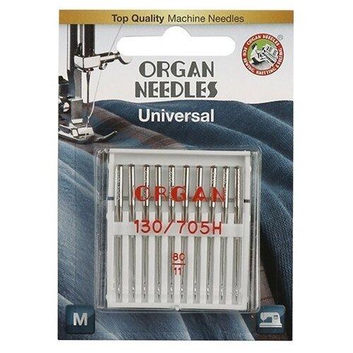 Игла/иглы Organ Universal 10/80 серебристый