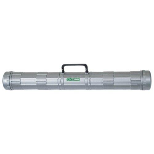 Купить СТАММ Тубус с ручкой А1 серый, Чертежные инструменты