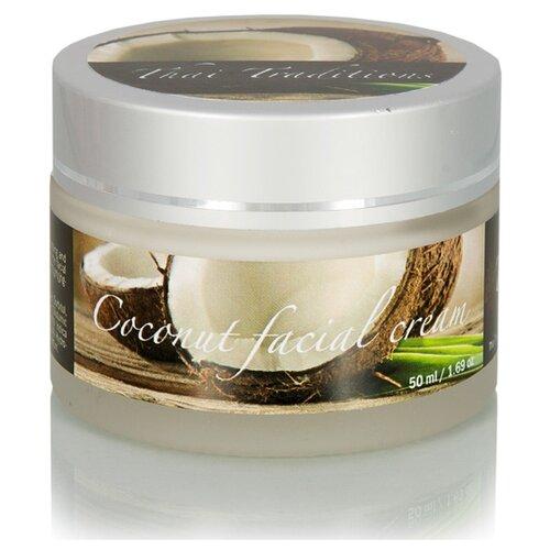 Thai Traditions Крем для лица для жирной и проблемной кожи Cocnut Facial Cream, 50 мл