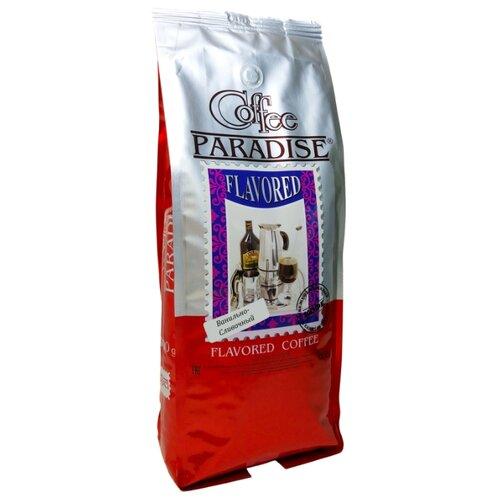 Фото - Кофе в зернах Coffee Paradise Flavored Ванильно-сливочный, ароматизированный, 1 кг кофе в зернах lemur coffee roasters ирландский крем ароматизированный 1 кг
