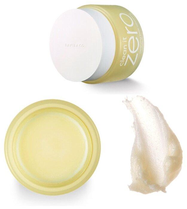 Banila Co. набор очищающих бальзамов для лица Clean It Zero Trial Kit, 7 мл, 4 шт.