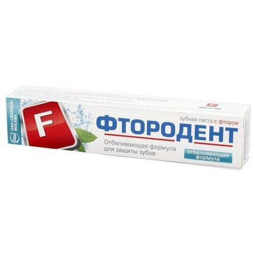 Купить Зубная паста СВОБОДА Фтородент Отбеливающая формула, 62 г