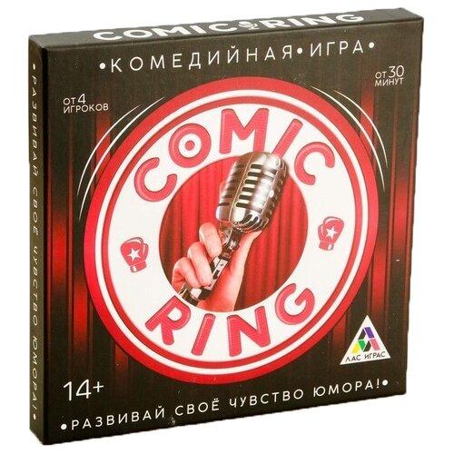 Настольная игра Лас Играс Комик ринг настольная игра лас играс путешествие по россии