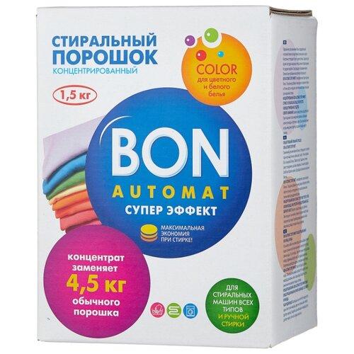 Стиральный порошок BON Супер эффект (автомат) картонная пачка 1.5 кг
