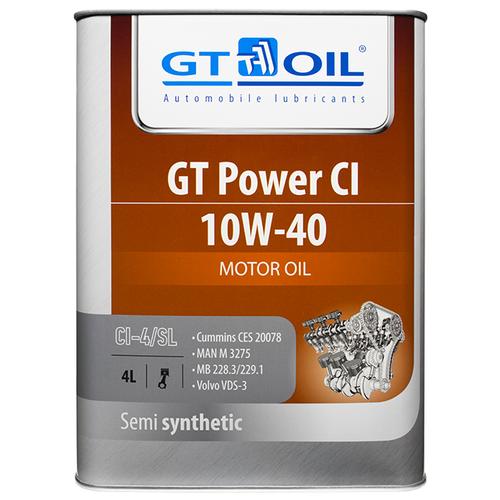 Полусинтетическое моторное масло GT OIL Power CI 10W-40 4 л недорого