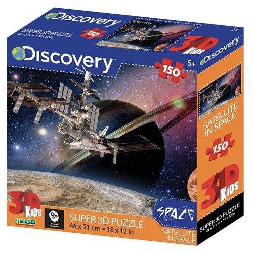 Купить Пазл Prime 3D Космическая станция (10825), 150 дет., Пазлы