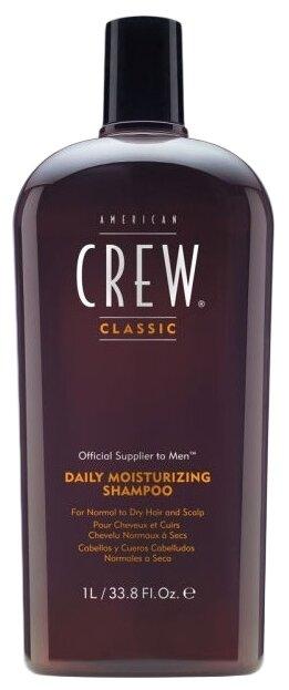 American Crew шампунь Daily Moisturizing для ежедневного