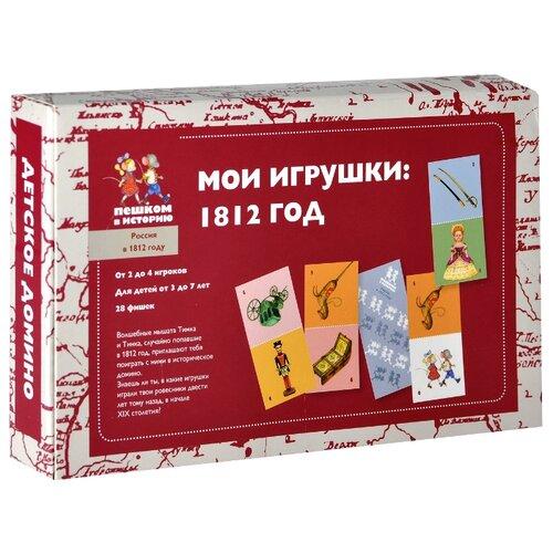 Купить Настольная игра Пешком в историю Россия в 1812 году. Мои игрушки: 1812 год, Настольные игры