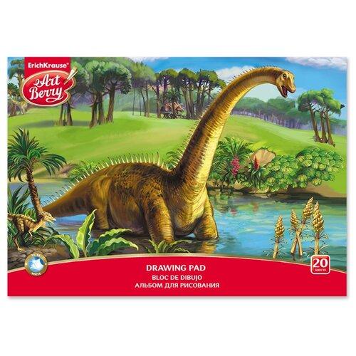 Купить Альбом ErichKrause ArtBerry Эра динозавров 29.7 х 21 см (A4), 120 г/м², 20 л., Альбомы для рисования