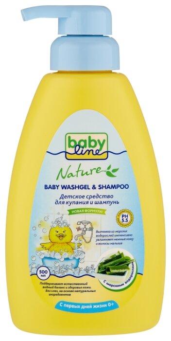 Купить BabyLine Nature Средство для купания и шампунь с морскими водорослями 500 мл по низкой цене с доставкой из Яндекс.Маркета (бывший Беру)