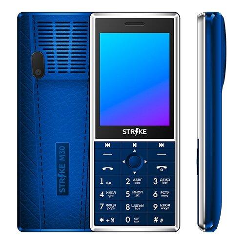 Телефон Strike M30 синий телефон