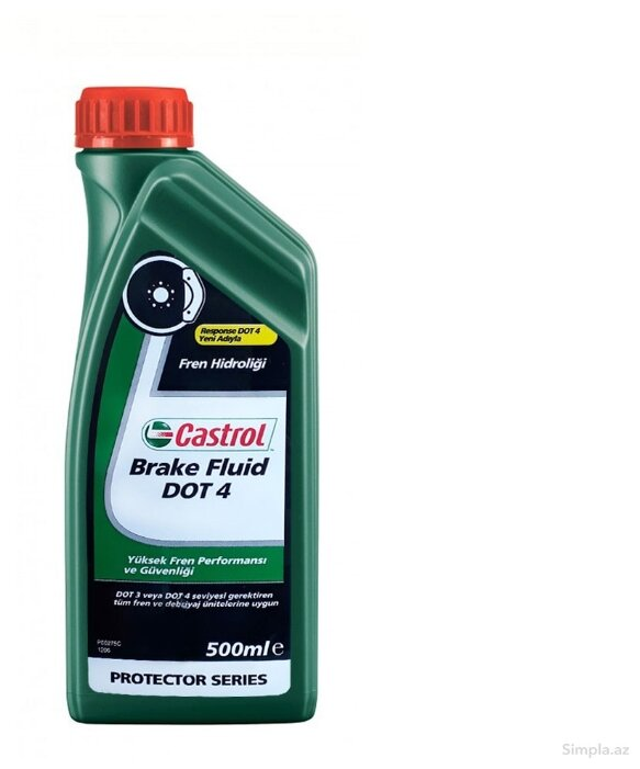 Тормозная жидкость Castrol Brake Fluid DOT 4 0.5 л