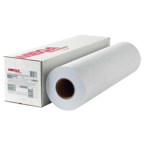 Бумага широкоформатная ProMEGA Bright white 80 г 841 мм*150 м внутренний диаметр втулки 76 мм