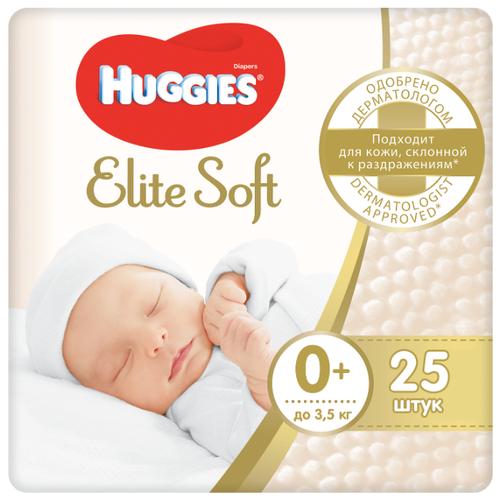 Купить Huggies подгузники Elite Soft 0 (до 3, 5 кг) 25 шт., Подгузники