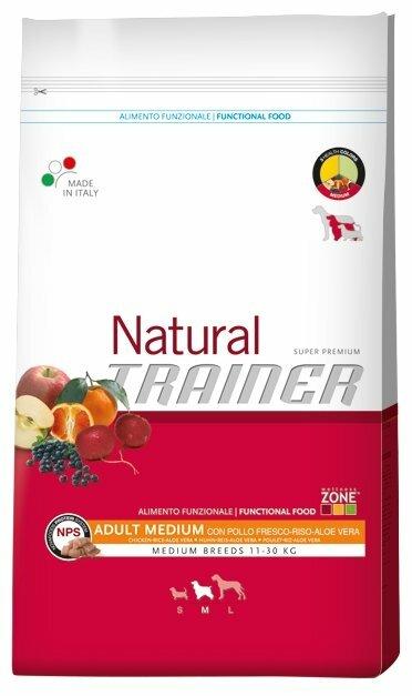Корм для собак TRAINER Natural Adult Medium Chicken and rice dry (12.5 кг)