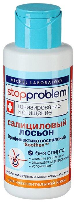 Stopproblem Тонизирование и очищение Салициловый лосьон для чувствительной кожи