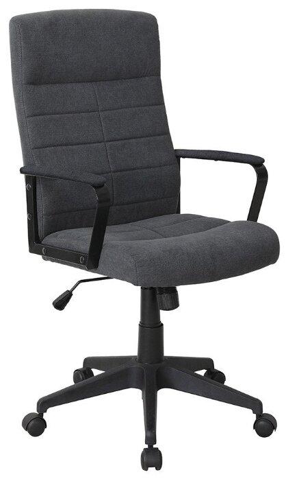 Компьютерное кресло Hoff Trenton офисное фото 1