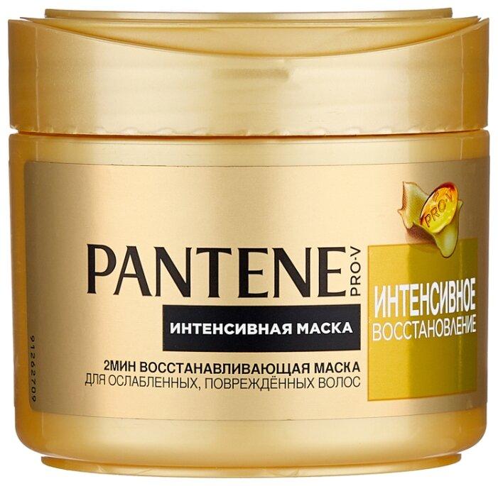 Pantene Интенсивное восстановление Маска для волос