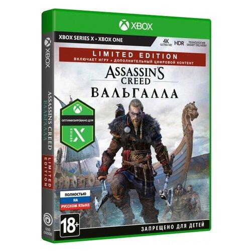 Купить Игра для Xbox ONE Assassin's Creed: Вальгалла. Limited Edition, Ubisoft