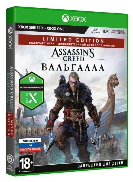Игра для Xbox ONE/Series X Assassin's Creed: Вальгалла. Limited Edition, полностью на русском языке фото 1