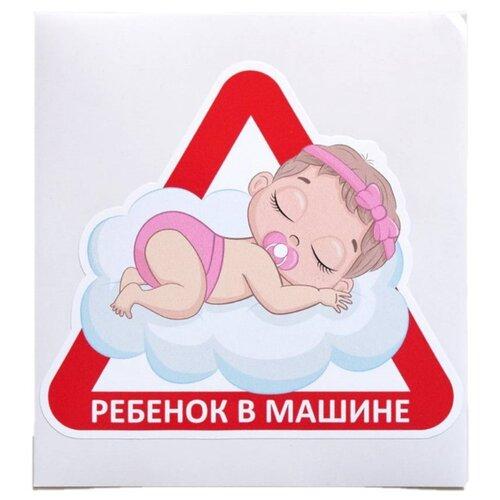 Предупреждающая наклейка Промтехнологии Знак-наклейка Ребенок в машине (38412) красный/белый/розовый 1 шт.