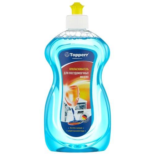 Topperr ополаскиватель для посудомоечной машины, 0.5 л frosch ополаскиватель для посудомоечной машины 0 75 л