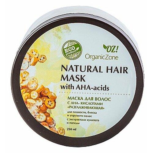 OZ! OrganicZone Маска для волос с АНА-кислотами Разглаживающая, 250 мл пилинг с ана кислотами