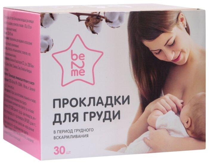 Be2Me прокладки для груди