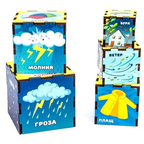 Пирамидка-сортер Woodland Погода 098114