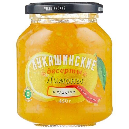 Десерт Лукашинские Лимоны с сахаром, банка 450 г