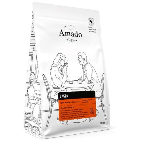 Фото - Кофе в зернах Amado Сабра, 200 г кофе в зернах amado вишня 200 г