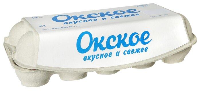 Яйцо куриное Окское столовое С1