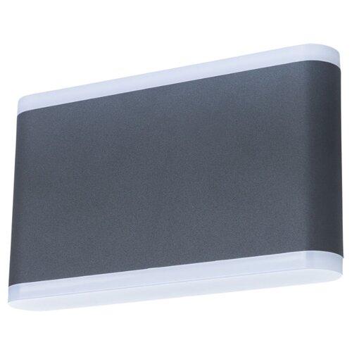 Фото - Уличный светильник настенный LINGOTTO A8156AL-2GY уличный светильник arte lamp lingotto a8153al 2gy
