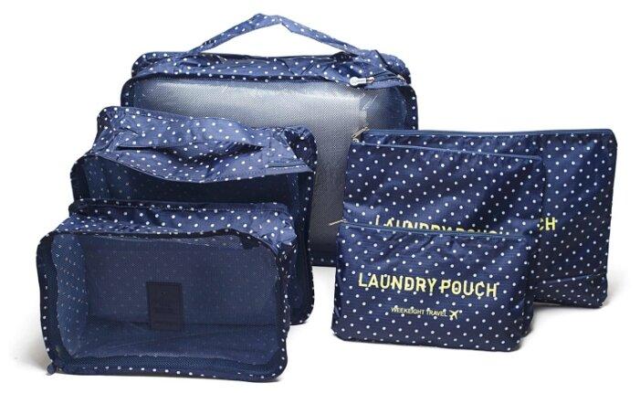 HOMSU Комплект из 6 органайзеров для багажа, Синий