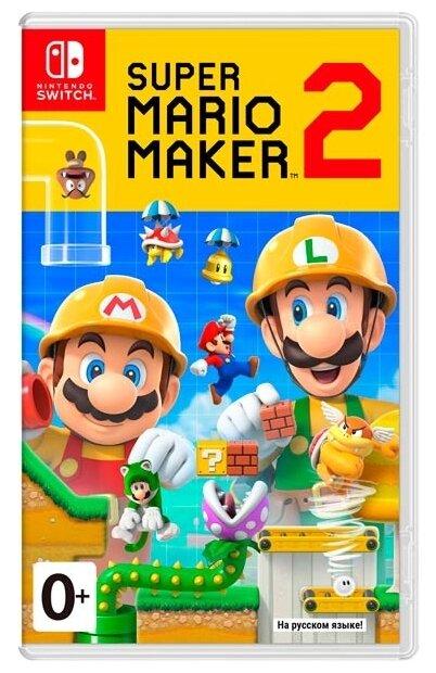Super Mario Maker 2 фото 1