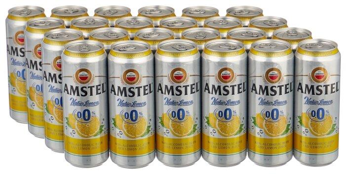 Пивной напиток безалкогольный осветлённый Амстел Natur Lemon 0,45 л 24 шт
