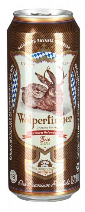 Пиво светлое Wolpertinger Naturtrubes Hefeweissbier 0.5 л
