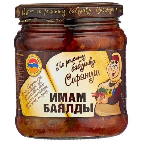 Имам-баялды По рецепту бабушки Сирануш стеклянная банка 450 г где купить реладорм по рецепту в москве