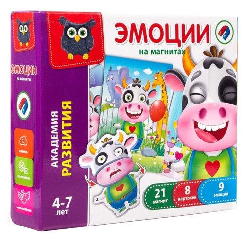 Купить Настольная игра Vladi Toys Эмоции VT5422-01, Настольные игры