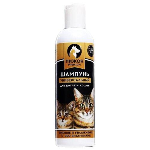 Шампунь -кондиционер Пижон Premium Универсальный для котят и кошек